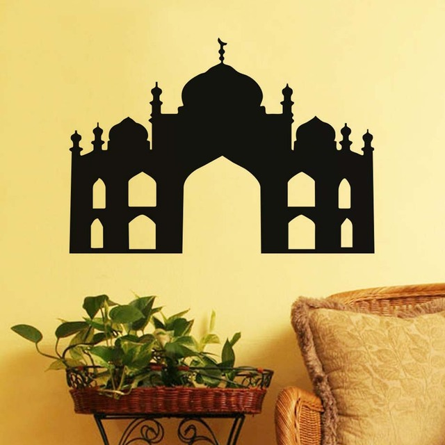 Islamic Inspiration Illallah Mosque Wall Stickerislamic Wall Art Vinyl Removable Wallpaperliving Room