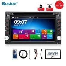 Car DVD player GPS Bluetooth PC camera 2 DIN universal for X-TRAIL Qashqai x trail juke for nissan Stereo Radio headunit USB/SD
