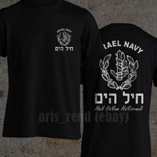 2019 Funny New Israel Navy Idf Sea Corps Of Israel Front Back Printing Quality T-Shirt Double Side Unisex Tee israel vibration israel vibration the same song
