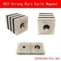 N52 50 50 10MM Hole 8MM Super Strong Permanent Neodymium N52 Block Rare Earth Magnet 50X50X10MM