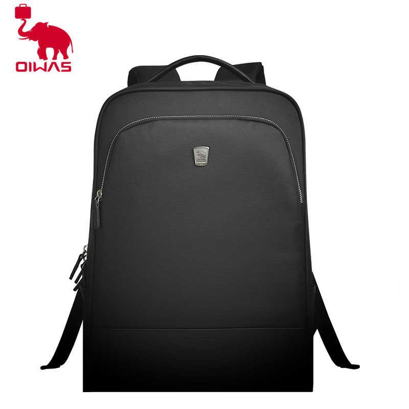 c5529708a446 OIWAS Бизнес 15.6 дюймовый ноутбук рюкзак сумка Водонепроницаемый сумка для  ноутбука Повседневное 18l черный ocb4203u