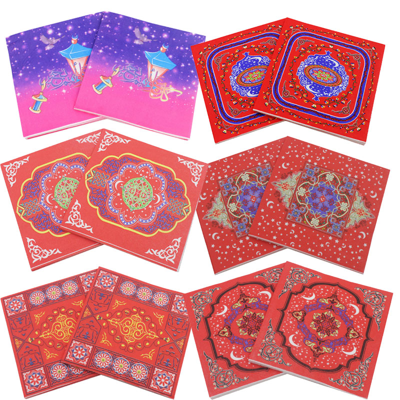 Red Eid Mubarak Beverage Napkins Ramadan Disposable Servilletas Napkins Eid al Fitr Tissue Napkins Muslim EID Party Supplies in Party DIY Decorations from Home Garden
