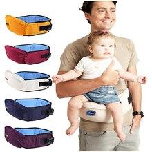 Новая детская переноска 2-18 месяцев, стулообразные ходунки, слинг кенгуру, удерживающий поясной ремень, рюкзак, группа хипсетов, детское сиденье для бедер
