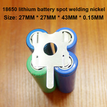 50 unids/lote 2s2p 18650 Paquete de batería de litio de lugar soldable en forma de U-chapa de níquel T6 Paquete de batería chapados en níquel Chapado en níquel de acero