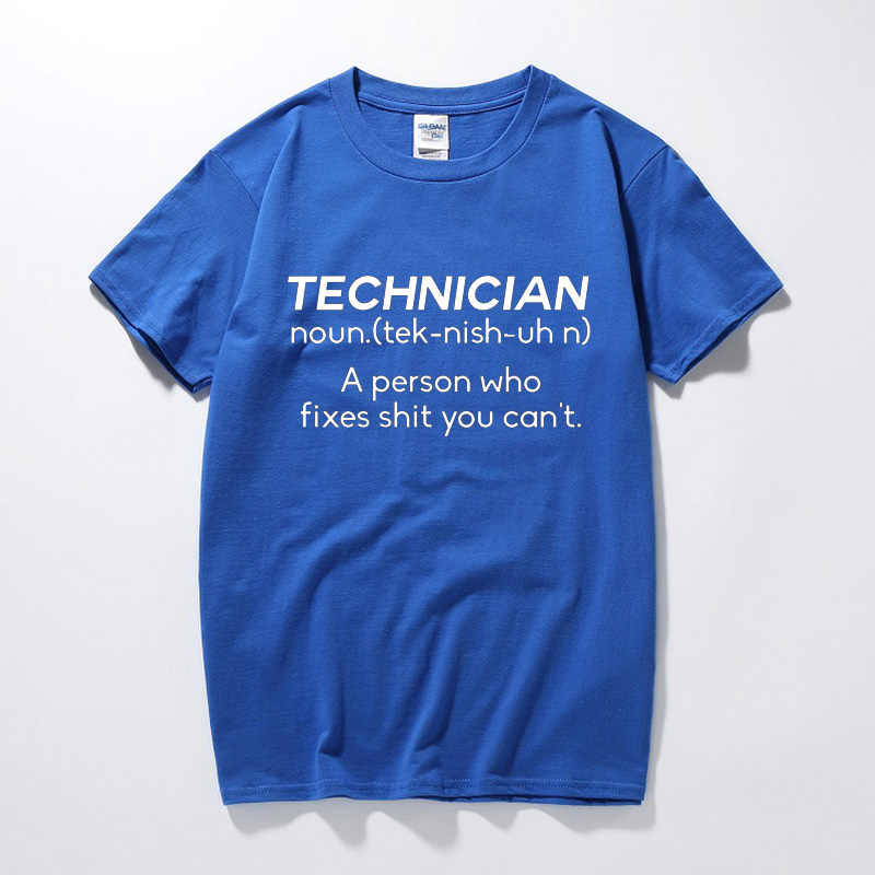 NOUN TECHNICIAN Funny Joke Rude Birthday Gift Idea For Men Boyfriend Husband Brother A Best Friend