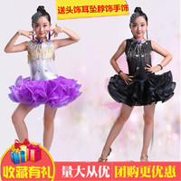 New Latin Dance Dress Children Practice Clothes Summer Girl Costume Sleeveless Large Girls Latin Dance Skirt