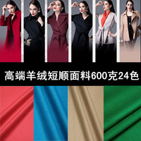 High Grade Wool Import Cashmere Wool Fabric Winter And Winter Coat Clothing Fabric Special Clearance