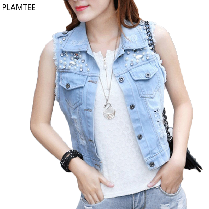 streetwear diamonds pearls women 39 s vest jeans bf hole sleeveless female short jackets fashion. Black Bedroom Furniture Sets. Home Design Ideas