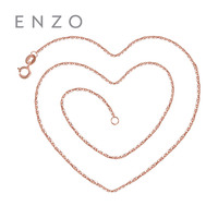 ENZO Geniune 14K Gold Jewelry Necklace All match Simple Necklaces With Yellow Rose And White Gold Rolo Chains For Women