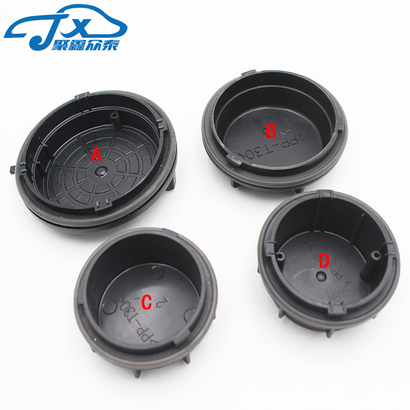1pc New Genuine OEM For Hyundai Headlight Dust Cap For 2007-2012 Santa Fe QTY=1PCS 92140-2D000