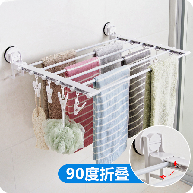 Multi Layer Folding Towel Bar With Clip Underwear Sock Drying Rack Suction Cup Wall