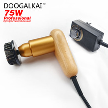 Professional 75W Electric Shoe Brush Sika Bristle Hair, Oil Polish Tool, Scrub Suede Turkis, Puu Portable Brush Nahka hoito Työkalut