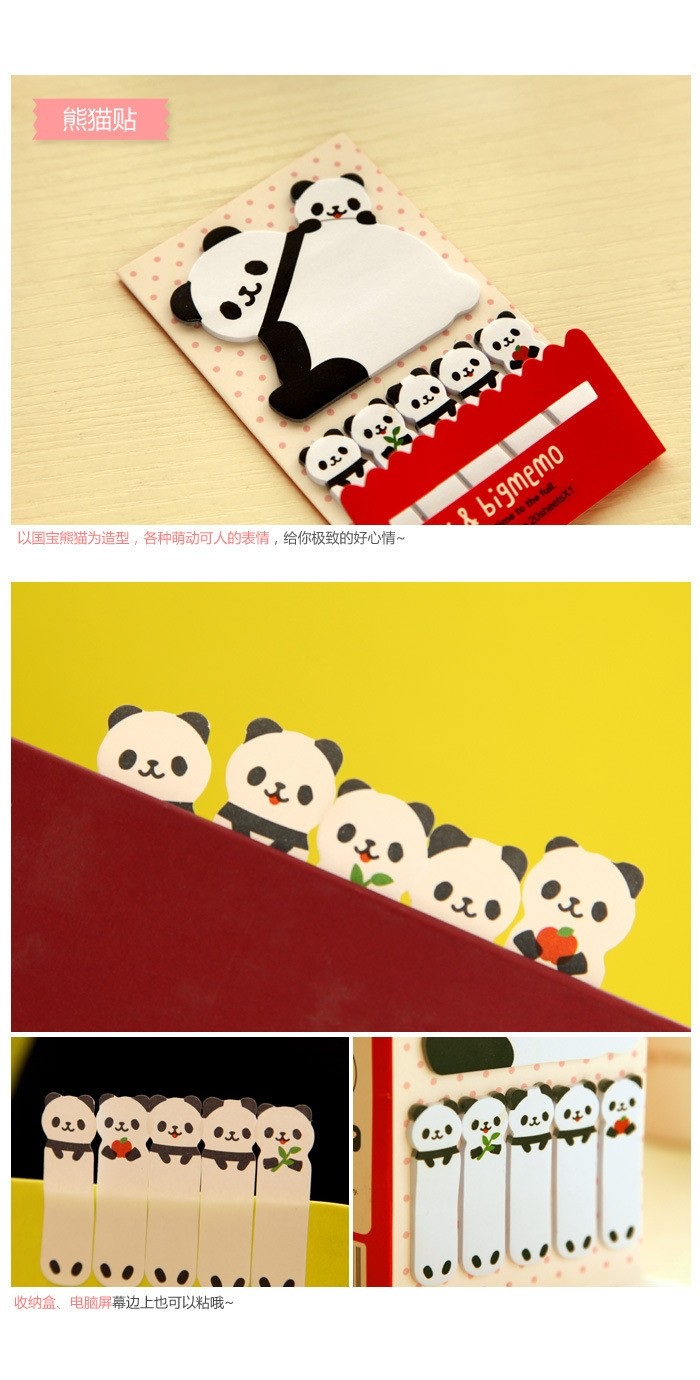Animal Cat Cute Kawaii Sticky Notes Memo Pad