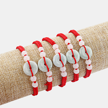 Feng Shui Chinese Oriental Green  Lucky Money Coin Bead Thread Surf Red Bracelet
