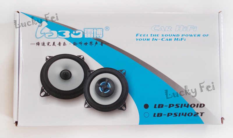 1 пара 4 дюймов автомобильный динамик автомобильный HIFI полный диапазон пузырьковая резинка край динамик s