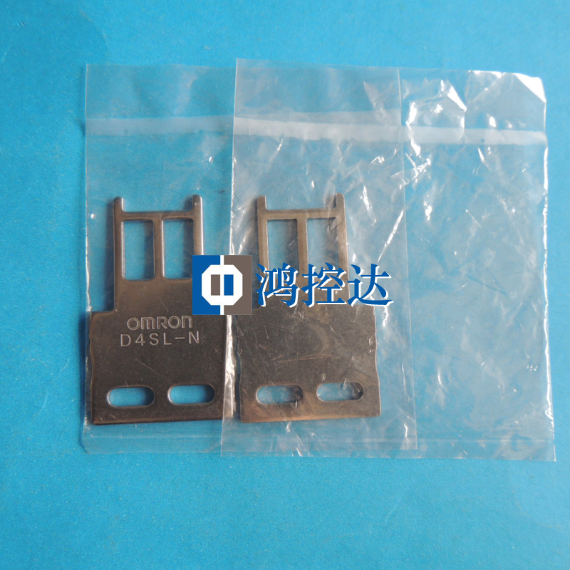 New Original   Safety Switch Key D4SL-N