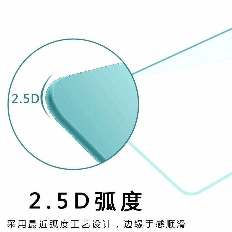 """זכוכית מזג לסמסונג גלקסי S5 neo S5neo galaxyS5 2.5D הגנת שומר מגן מסך סרט מגן 0.33 מ""""מ película"""