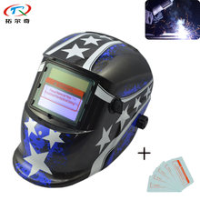 Face Shield Fusion Blue Color Star Welding Helmet EN379 High Quality Auto Darkening Battery Replaceable TRQ-HD31-2233FF(China)