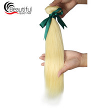 613 Blonde Hair 1PCS Bundles 10A Brazilian Straight Human Hair Extensions Double Weft Virgin Human Hair Weave Beautiful Queen(China)