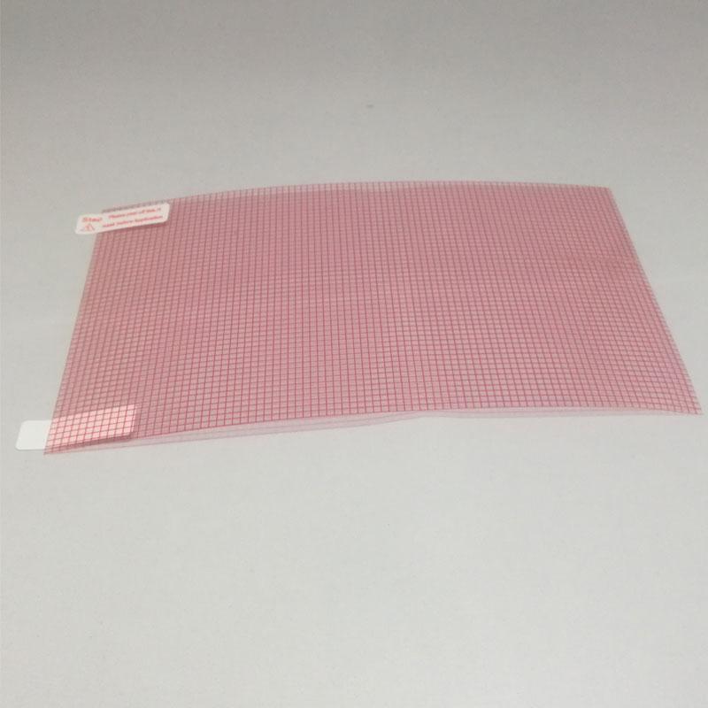 Myslc PET Screen Protector For 6