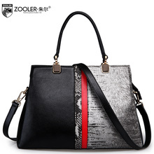 ZOOLER Women Patchwork Real Genuine Leather Handbag 2017 New Winter Tote Ladies Serpentine Pattern Shoulder Bags for Female Bag