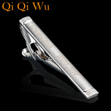 TJ-001 Personalized  Engraved  Tie Clip  with Gift Box  New Fashion  High Quality   cufflinks tie clip set цена в Москве и Питере