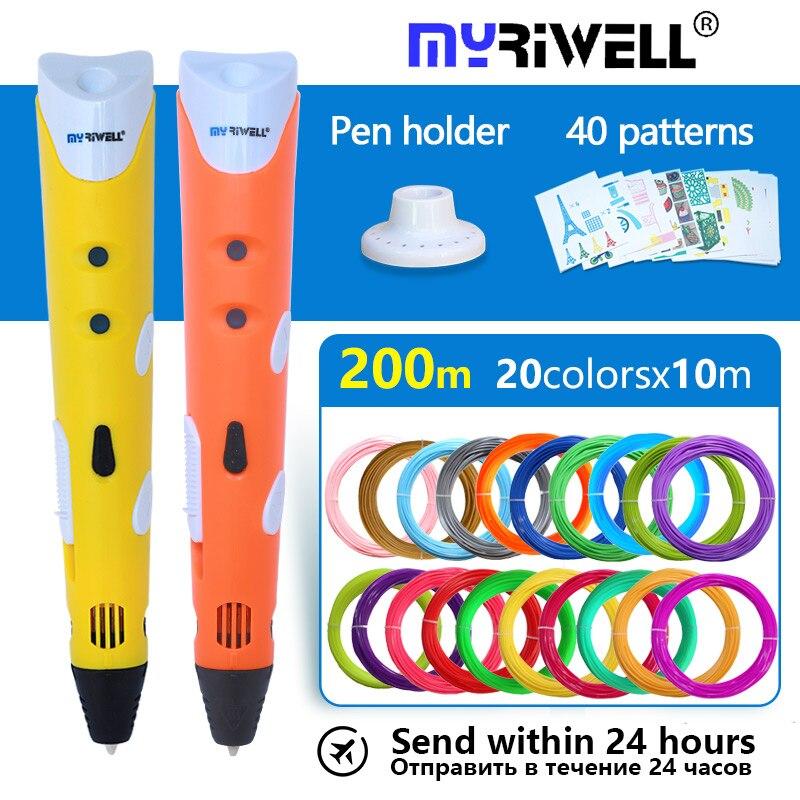 Myriwell 3D Pen 3D Printer pen 3 d pen diy drawing pen and ABS-PLA Filament Christmas present-birthd