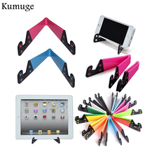 купить Universal V Shape Phone Tablet Stand Holder for Iphone Ipad 234 Mini for Samsung Folding Bracket for Smartphone Tablet Mount дешево