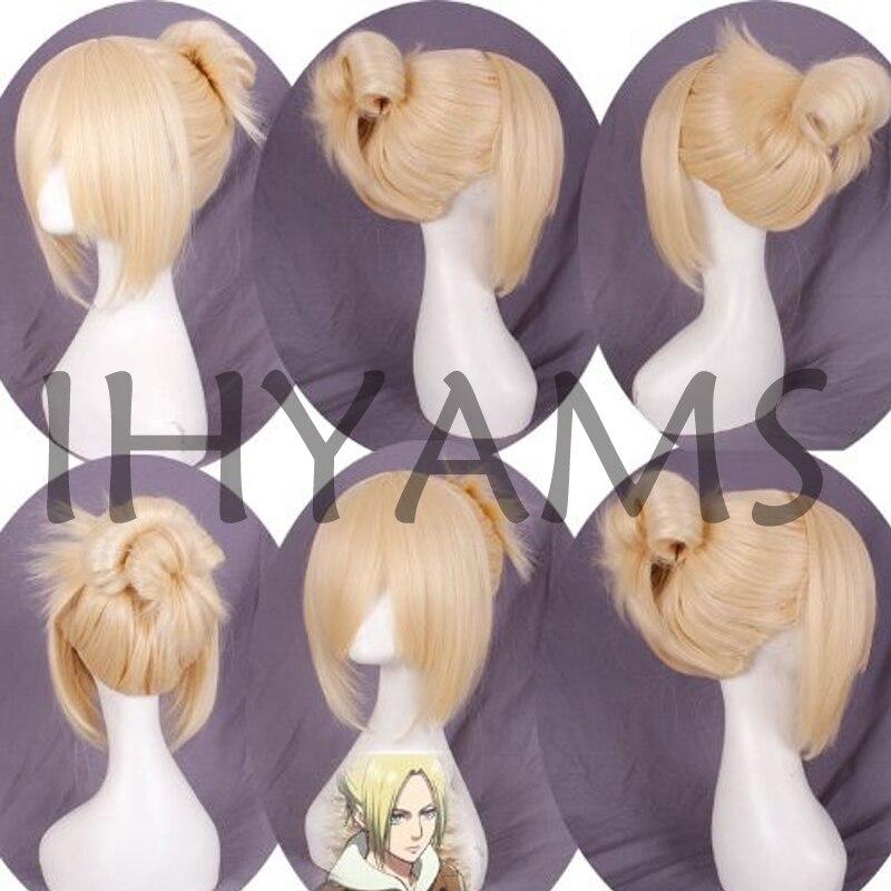 Attack on Titan Annie Leonheart Cosplay Wig + Wig Cap