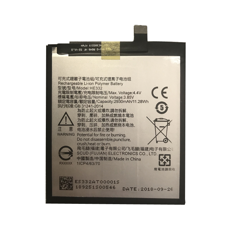 2930mah New and original battery for SHARP S2 fs8010 AQUOS s2 HE332 batteries2930mah New and original battery for SHARP S2 fs8010 AQUOS s2 HE332 batteries