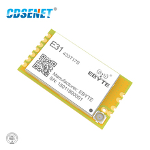 1pc UART AX5043 433MHz rf Transmitter and Receiver CDSENET E31-T50S2 RF Wireless Microcontroller Serial Port Module