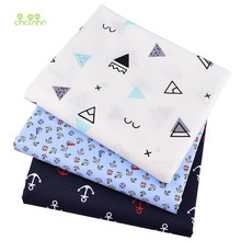 3pcs Cotton Fabrics For Sewing DIY Handmade Hometextile Cloth Dress Curtain Anchor Series Big Patchwork Ocean Style 4050cm
