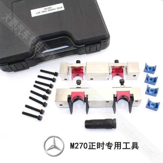 Engine Timing Tool Kit Camshaft Locking Tool Set For Mercedes A B C E Class M133 M270 M274