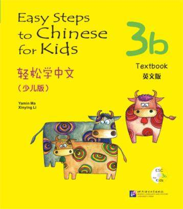 Easy Step to Chinese for Kids ( 3b ) Textbook books in English for Children Chinese Language Beginner to Study Chinese цена