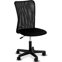 Giantex Modern Ergonomic Mesh Mid Back Office Chair Swivel Armless Computer Desk Task Office Furniture HW58812