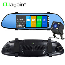 7 Inch Car Dash Camera DVR Rearview Mirror Dual Lens G-Sensor Loop Recording Motion Detection Parking Dash Cam Video HD 1080P