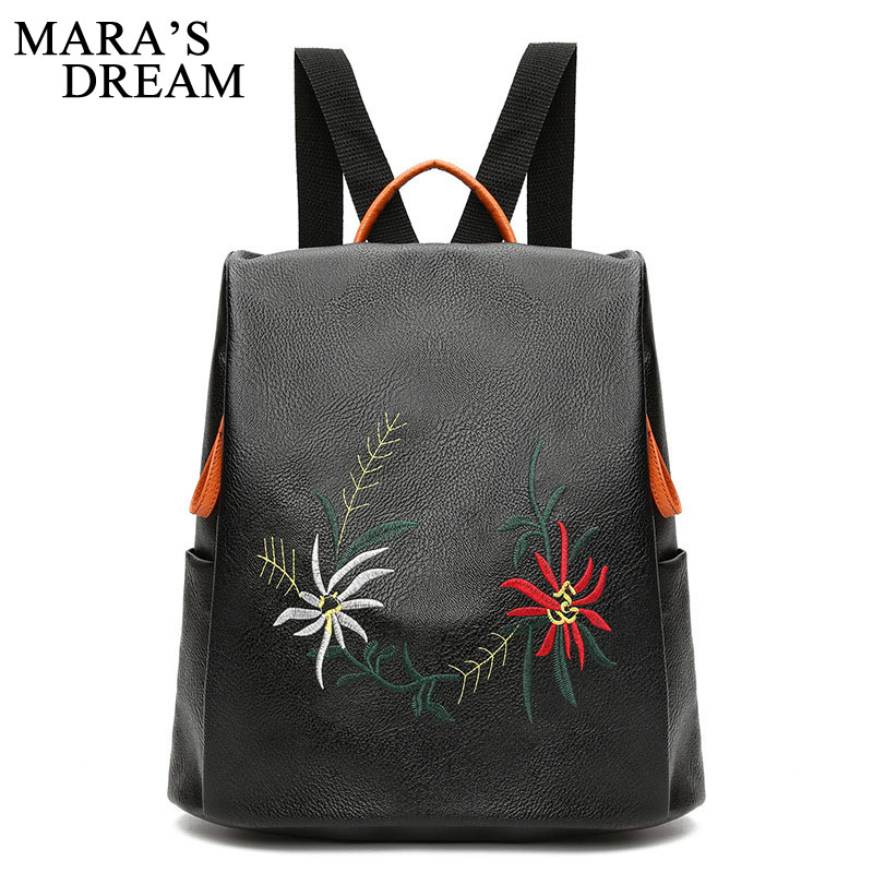 Mara's Dream Floral Backpack Women Fashion PU Leather Girls Embroidery Backpacks School Bag For Teenagers Back Pack Bag Mochila
