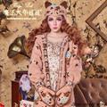 Puxar Cardigan Das Mulheres Venda Quente 2016 Novo Suéter Feito À Mão Boneca Grande Magia Original Flores Bruxa Com Capuz Solto Longo Casaco de Tricô