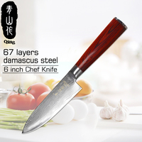 QING New VG 10 Damascus Steel Red Wood Handle Beauty Pattern Blade Damascus Knife 6 inch Chef Knife 67 Layers Kitchen Knives
