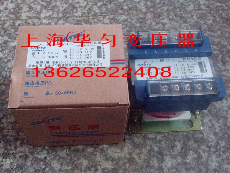Drawers A Static Widget Cjt1 Cjt2 Hct5-b-630a Hct6-b-630a 3 Pole Electrical Equipments & Supplies