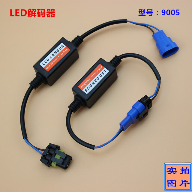 Automotive LED Headlamp Decoder 9005 9006 9012 H1 H4 H7 H11 9005 9006 LED failure remover