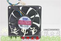 New 8015 8CM fan hydraulic air volume 4 line speed DS08015R12U 12V 0.60A