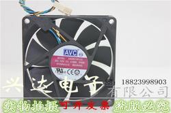 Nowy 8015 8 CM wentylator hydrauliczne objętość powietrza 4 prędkości linii DS08015R12U 12 V 0.60A w Wentylatory i chłodzenie od Komputer i biuro na