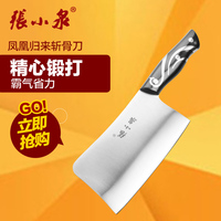 Professional Cooking Tools In Kitchen Stainless Steel Slice Meat Beef Sharpener Chef Cleaver Knife Set Japanese
