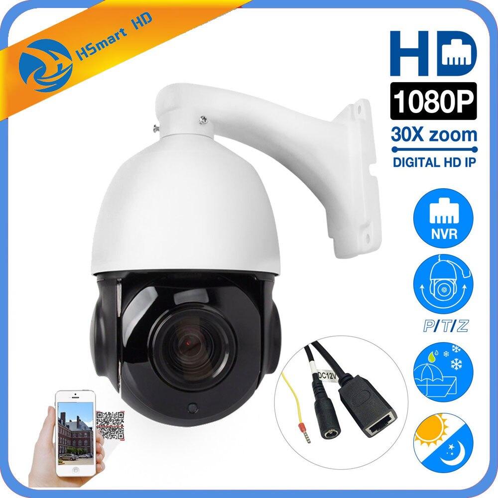 Caméra IP PTZ 2MP H.265 Super HD 1080 P panoramique/inclinaison 30x Zoom IR nuit 80 m caméras dôme de vitesse POE Onvif intégré pour les systèmes POE NVR