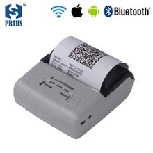 WIFI + Bluetooth 80mm pos printer With 2500mAh battery QR code mini portable printers for Business design impressora termica