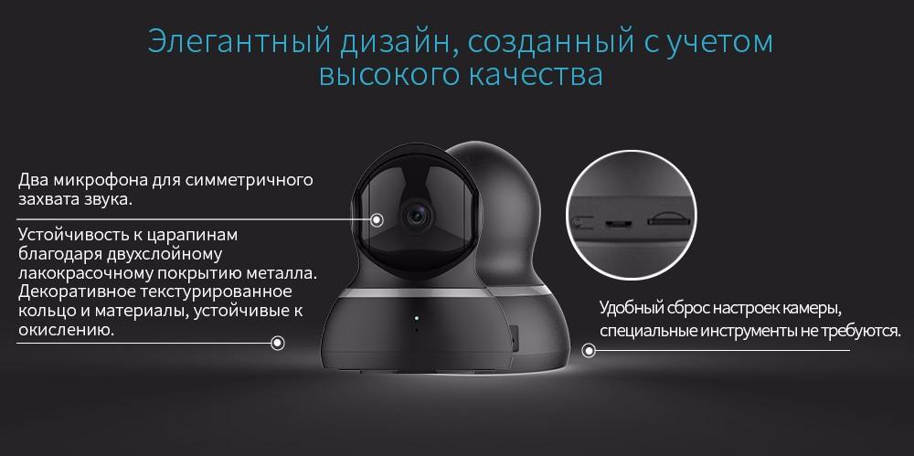 купольная камера Йи 1080р, панорамирование/наклон/зум, беспроводная ИС безопасность, система наблюдения, полный охват 360 градусов, ночное видение, ес/сша
