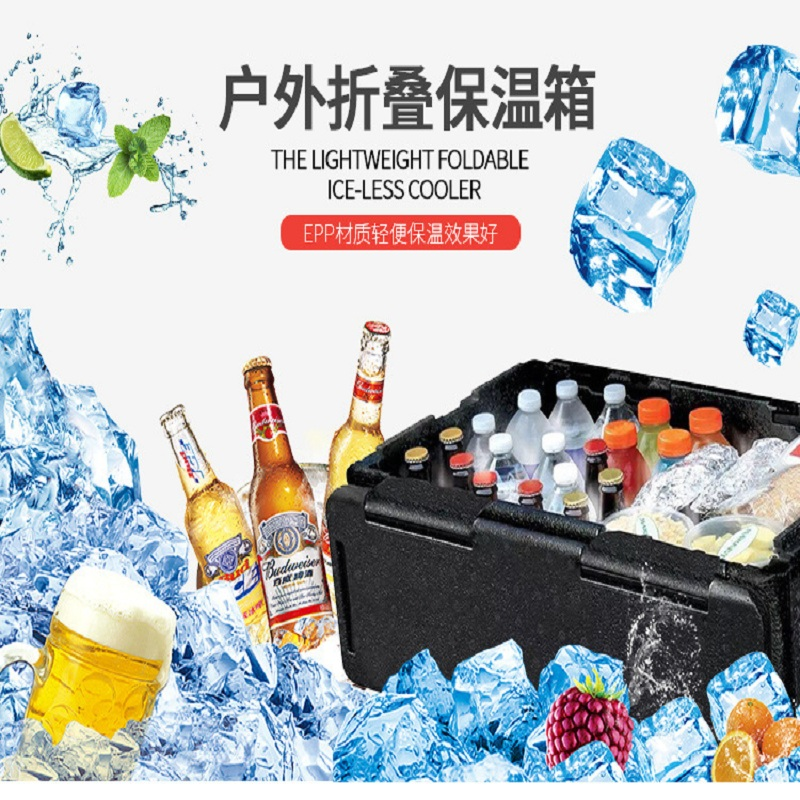 Export portable folding incubator outdoor picnic 35L large storage box food car refrigerator