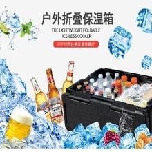 Exportation portable pliant incubateur pique nique en plein air 35L grande boîte de rangement alimentaire incubateur voiture réfrigérateur