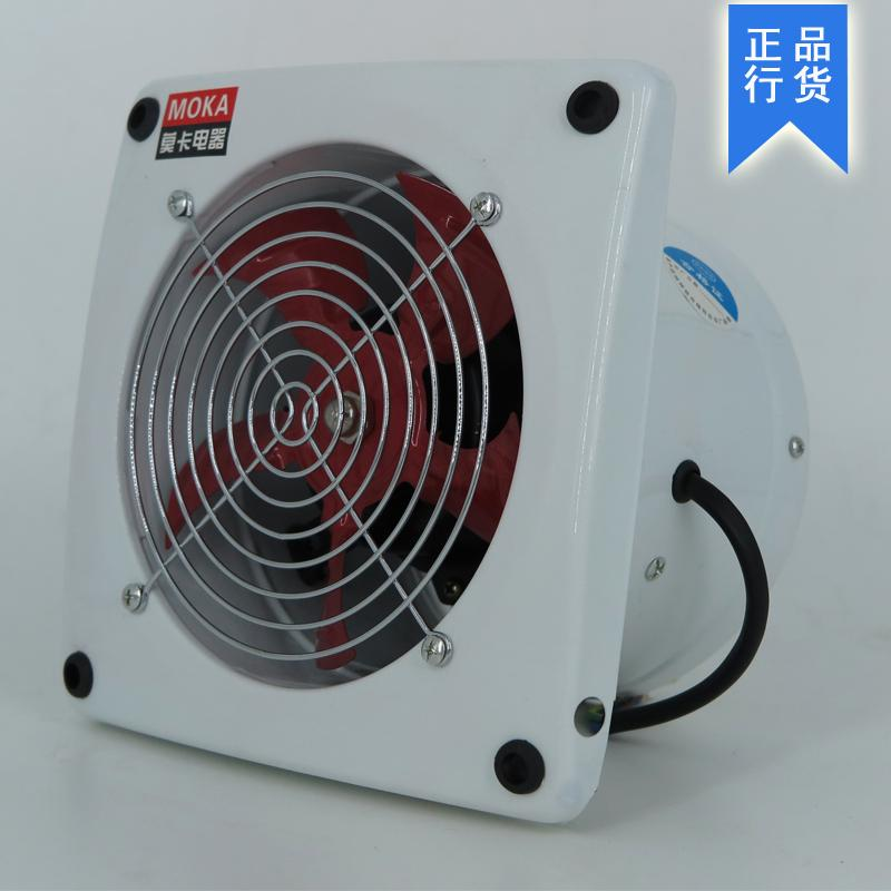Mute Fumes From The Kitchen Exhaust Fan 6 Inch Small